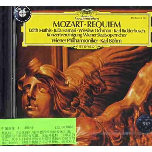 413553-2 莫扎特:《安魂曲》