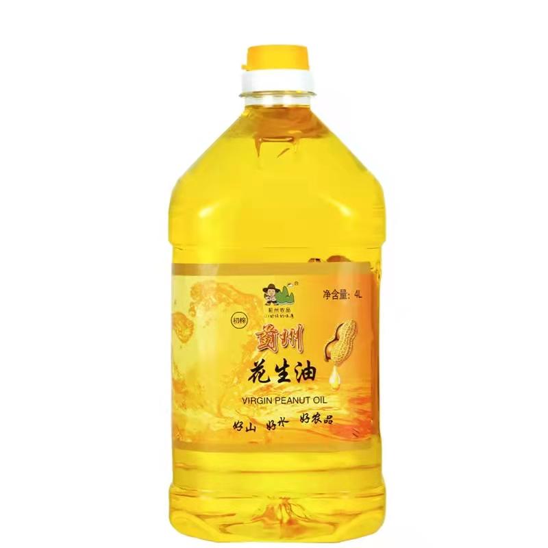 蓟州花生油(4L)