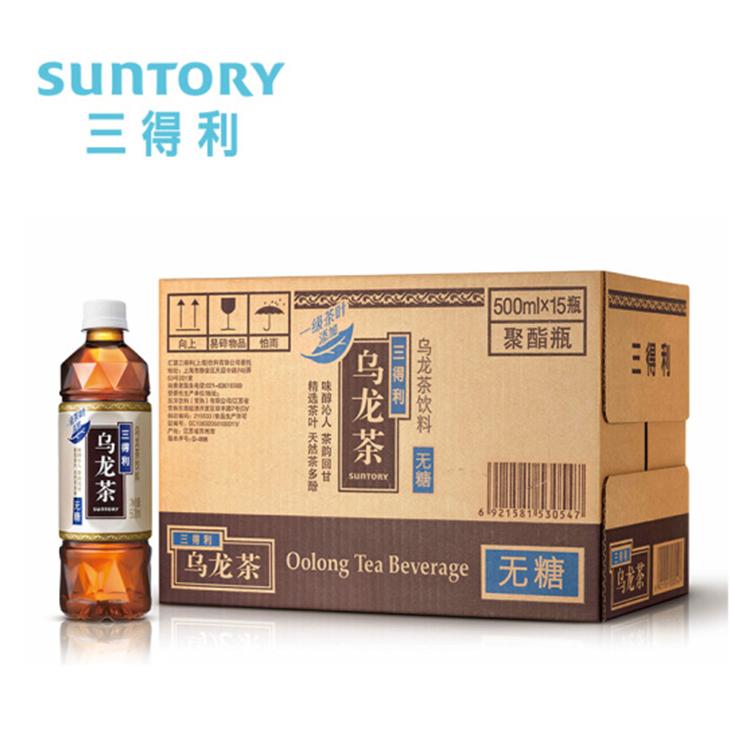 三得利无糖乌龙茶饮料(500ml*15瓶)该商品仅限自提,不参加包邮活动!