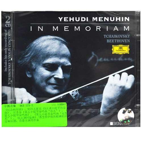 4631752纪念梅纽因柴科夫斯基D大调小提琴协奏曲