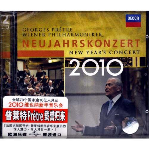 4782113 2010维也纳新年音乐会 2CD