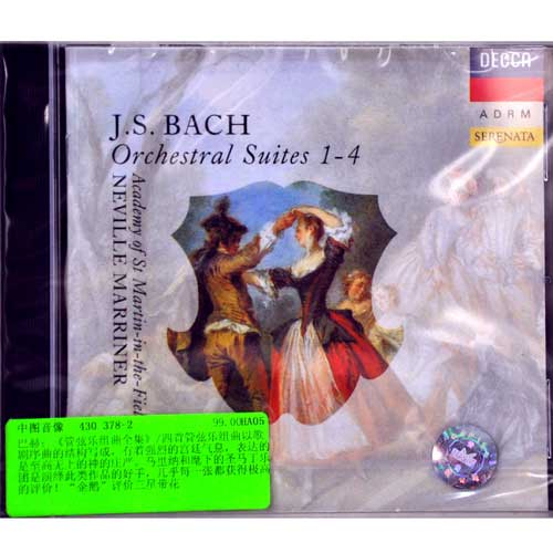 430 378-2 巴赫:《管弦乐组曲全集》