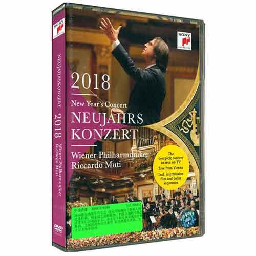 88985470599 DTS 2018年维也纳新年音乐会