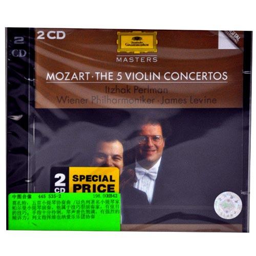 4455352莫扎特五首小提琴协奏曲