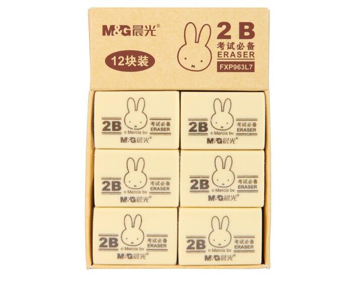 晨光2B黄色橡皮12块/盒