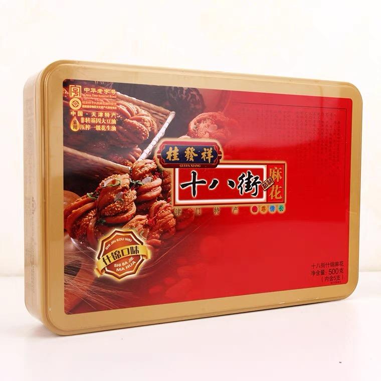 全新桂发祥十八街什锦麻花小铁盒(500g)5支