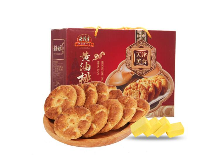 老茂生黄油桃酥饼干(800g)