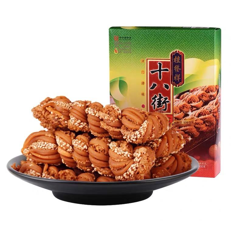 全新桂发祥十八街什锦麻花(850g)5支
