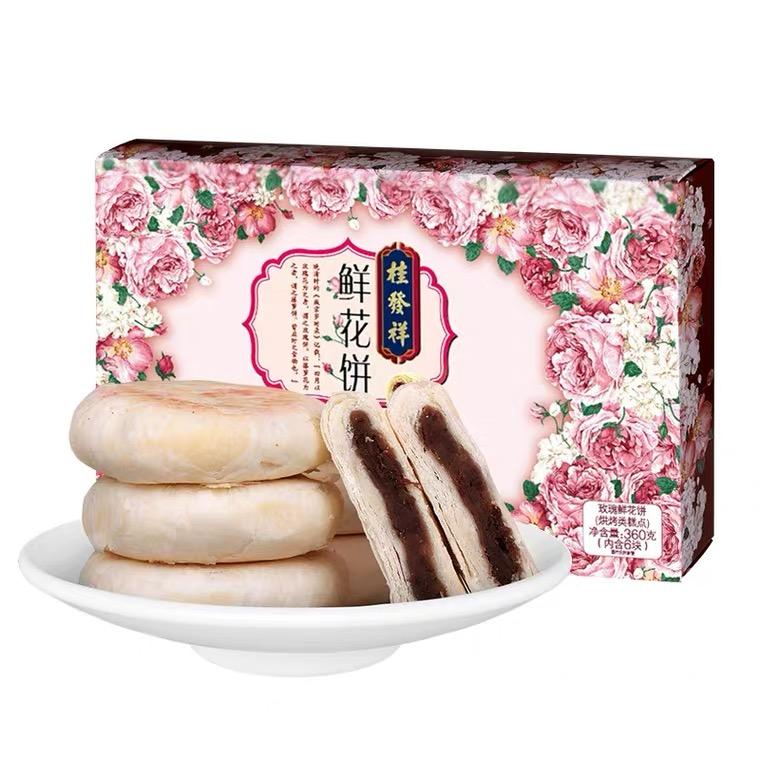 全新桂发祥玫瑰鲜花饼(360g)