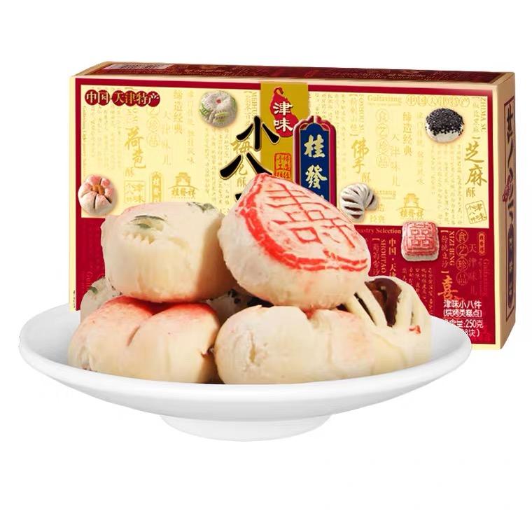 全新桂发祥津味小八件(250g)8块