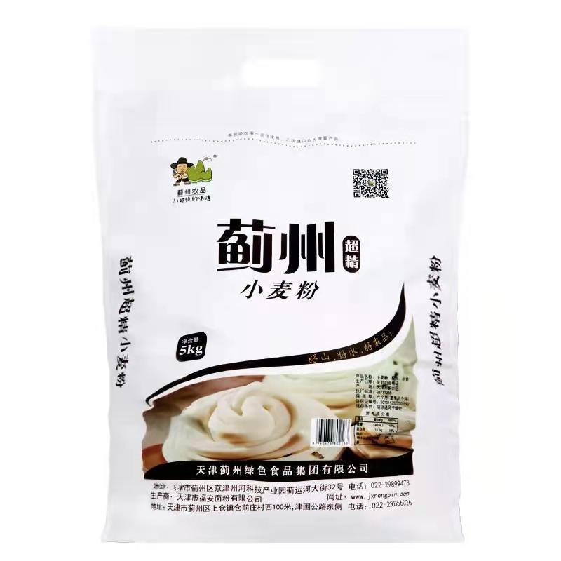 蓟州小麦面粉(5Kg)