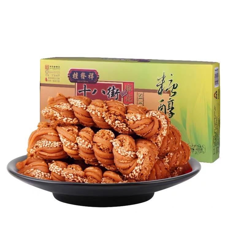 全新桂发祥十八街糖醇麻花(400g)